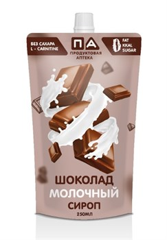 "Сироп ""Шоколад Молочный"" Без Сахара Doy-Pack ""Продуктовая Аптека"" 250мл - фото 11879"