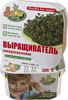 Проращиватель «Здоровья КЛАД» Микрозелень - фото 8055