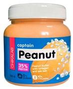 CHIKALAB Captain Peanut Арахисовая паста с морской солью, 250г (уценка)