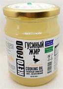 Жир гусиный пищевой (топленый), 450г