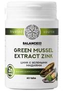 Экстракт зеленых мидий с цинком – Green Mussel Zink, 60 таблеток