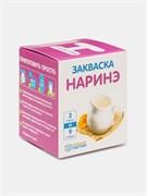 """Закваска Наринэ """"Полезная партия"""", 1 порция"""