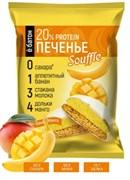 Протеиновое печенье Ё/батон с белковым суфле 20% белка, 50 гр, Манго-банан
