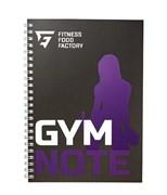 Фитнес-дневник Fitness Food Factory, Фиолетовый