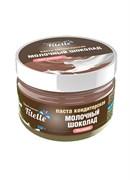 Паста кондитерская Fittele Молочный шоколад, без сахара 330 г