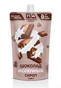 "Сироп ""Шоколад Молочный"" Без Сахара Doy-Pack ""Продуктовая Аптека"" 250мл"