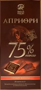 Шоколад горький АПРИОРИ 75%, 100г