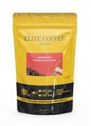 Капсулы для кофемашин Nespresso® Амаретто