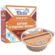 """Крем-десерт """"Вареное сгущенное молоко"""" Fitelle, 100г"""