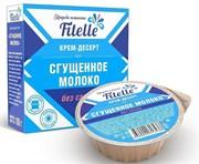 """Крем-десерт """"Сгущенное молоко"""" Fitelle, 100г"""