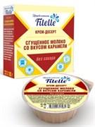 """Крем-десерт """"Сгущенное молоко со вкусом карамели"""" Fitell, 100г"""
