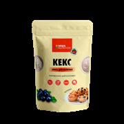 Смесь для выпечки NN – Кекс высокобелковый (вкус: черника)