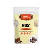 Смесь для выпечки NN – Кекс высокобелковый (вкус: шоколад)