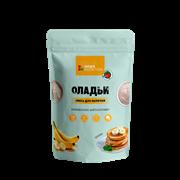 Смесь для выпечки NN – Оладьи высокобелковые банановые