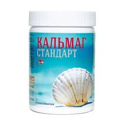 КальМаг (цитрат кальция + цитрат магния) Россия, 200г - фото 10034