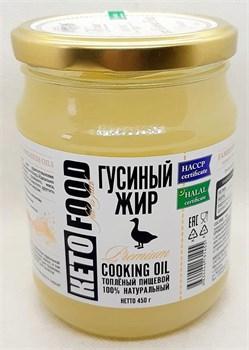 Жир гусиный пищевой (топленый), 450 мл - фото 10209