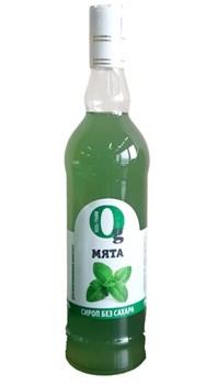 Низкокалорийный сироп для кофе BARISTA Мята, 700мл - фото 11236