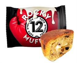 Mr Djemius ZERO Rocky Muffin (Ромовая баба, 55 г), упаковка 8 штук - фото 11297