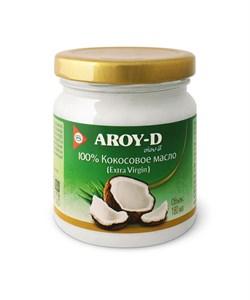 Aroy-D масло 100% кокосовое (extra virgin) 180 мл - фото 6499