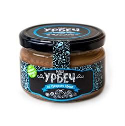 Наш урбеч из грецкого ореха, 200г - фото 6518