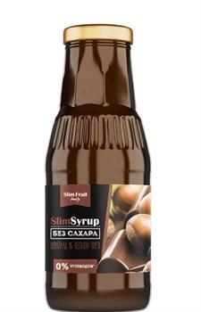 Slim Syrup Шоколад и лесной орех, 330 мл - фото 7049