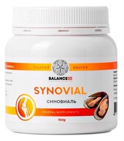Синовиаль - Synovial, 150 грамм, 30 порций - фото 8860