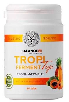 Тропи Фермент – Tropi Ferment, 60 таблеток - фото 8878