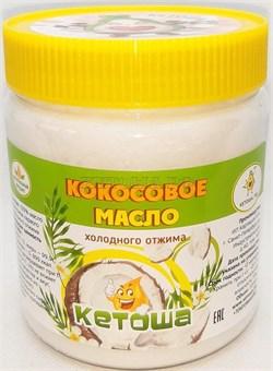 Кокосовое масло  холодного отжима Кетоша, 0,5л - фото 9240