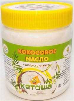 Кокосовое масло холодного отжима Кетоша, 500 мл - фото 9326