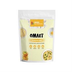 Смесь NN -  для белкового омлета с сырным вкусом - фото 9537