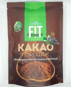"""Какао-порошок обезжиренный (алкализованный) """"ФитАктив"""", 150г - фото 9981"""