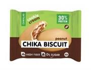 Бисквитное печенье Chikalab Бисквит арахисовый, 50г