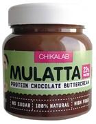 Паста Chikalab MULATTA Шоколадная паста с фундуком, 250г