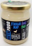 Жир утиный пищевой (топленый), 450 мл