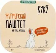 Паштет Лесная Диковинка из мяса кролика с прованскими травами КУКУ, 100г