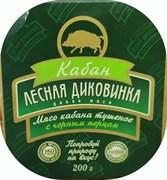 Лесная Диковинка Мясо кабана тушеное с черным перцем, 200 г