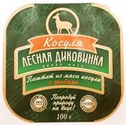 Паштет Лесная Диковинка из мяса косули с грибами, 100г
