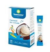 Сахарозаменитель Yummaster Кокосовое мороженое, 20 шт