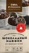 """Смесь для выпечки """"Шоколадный маффин с отрубями"""" MVL, 350 г"""