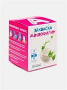 """Закваска Ацидофилин """"Полезная партия"""", 1 порция"""