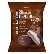 Протеиновое печенье Ё/батон с белковым суфле 20% белка, 50 гр, Шоколад