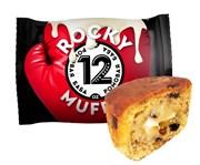 Mr Djemius ZERO Rocky Muffin (Ромовая баба, 55 г), упаковка 8 штук