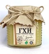 Масло ГХИ из козьего молока ЭкоФерма Алтай, 250 мл