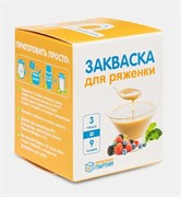 """Закваска для Ряженки """"Полезная Партия"""", 3 шт"""