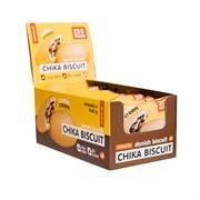 Бисквитное печенье Chikalab Бисквит датский, 9 штук