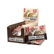 Бисквитное печенье Chikalab - Сливочный брауни, 9 штук