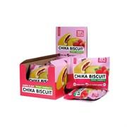 Бисквитное печенье Chikalab Бисквит лесная малина, 9 штук