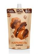"Сироп ""Карамель"" Без Сахара Doy-Pack ""Продуктовая Аптека"" 250мл"