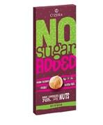 Шоколад без добавления сахара Горький O'Zera Dark&Nuts, 90г