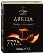 Шоколад в кубиках ARRIBA 77,7%, 90 г